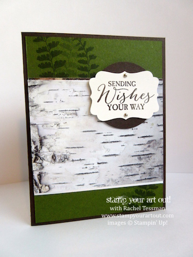 Adventure Bound Great For Masculine Cards Stamp Your Art Out