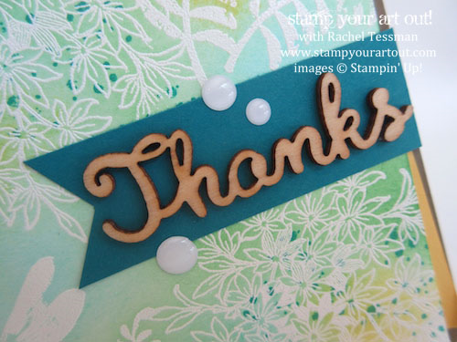 Awesomely Artistic Card similar to the one shown on page 125 in the 2015-16 Stampin' Up! Catalog…#stampyourartout #stampinup - Stampin' Up!® - Stamp Your Art Out! www.stampyourartout.com