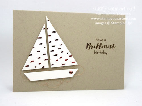 Sailboat Notecard - Click here to see lots of project ideas created with the July 2016 What A Gem Paper Pumpkin kit… #stampyourartout - Stampin' Up!® - Stamp Your Art Out! www.stampyourartout.com