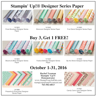 Stampin' Up! Designer Series Paper Sale: Buy 3, Get 1 FREE October 1-31, 2016... #stampyourartout - Stampin' Up!® - Stamp Your Art Out! www.stampyourartout.com