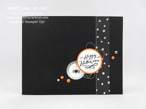 jar of haunts simple circles halloween card stamp your art out