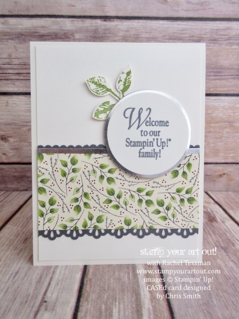 Card I CASEd & Had to Share. It's made with the Painted Harvest stamp set and the Painted Autumn designer paper...#stampyourartout #stampinup - Stampin' Up!® - Stamp Your Art Out! www.stampyourartout.com