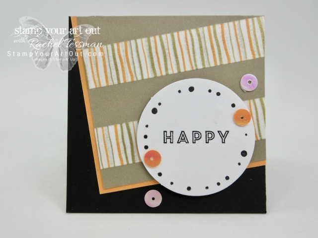 A simple make-n-take card (using supplies from the June 2016 Banner Surprise kit) from my 2017 Paper Pumpkin Palooza event!...#stampyourartout #stampinup - Stampin' Up!® - Stamp Your Art Out! www.stampyourartout.com