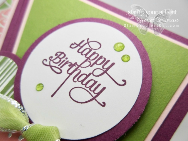 Click here for supplies, measurements AND to watch my quick video to see how I made this right-angle fold-over card. I walk you through the steps, give helpful tips and share how to use our Stampin' Blends alcohol-based markers to create coordinating ribbon and accents...#stampyourartout #stampinup - Stampin' Up!® - Stamp Your Art Out! www.stampyourartout.com