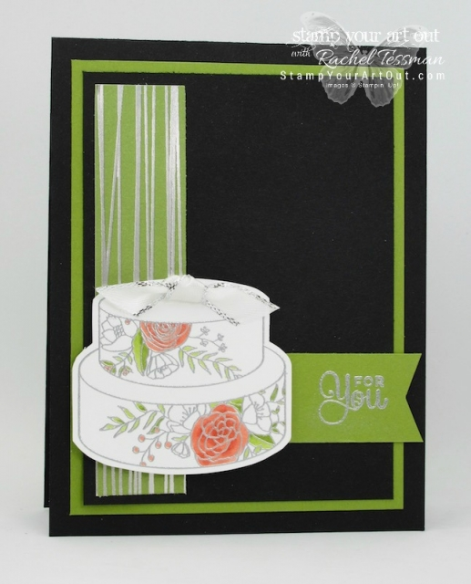 A sweet cake card made with images from the Cake Soirée stamp set, Sweet Soirée designer paper, and Stampin' Blends markers…#stampyourartout #stampinup - Stampin' Up!® - Stamp Your Art Out! www.stampyourartout.com