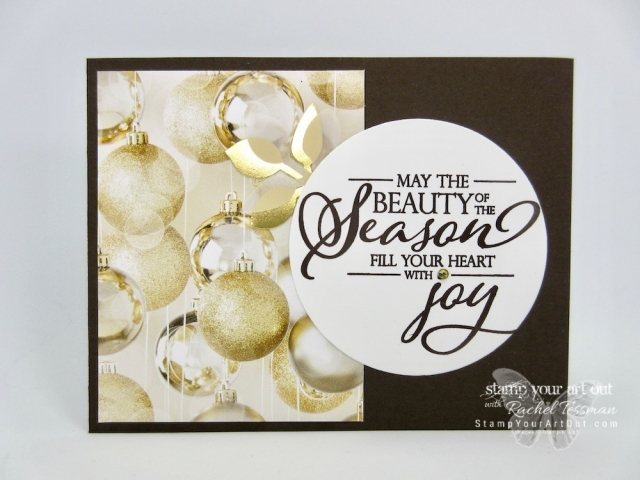 The All Is Bright Suite on pages 4-7 in the 2018 Holiday Catalog is beautiful and very versatile. Here is the holiday card I created and sent to those in my Stampers With ART group. The nice thing about this is it's beautiful but simple and easy to mass produce. I used the All Is Bright designer paper, vellum, Gold Foil Sheets, the Leaf Punch, and the Merry Christmas To All Stamp Set. Click here for directions & supplies linked to my online store. #stampyourartout #stampinup - Stampin' Up!® - Stamp Your Art Out! www.stampyourartout.com