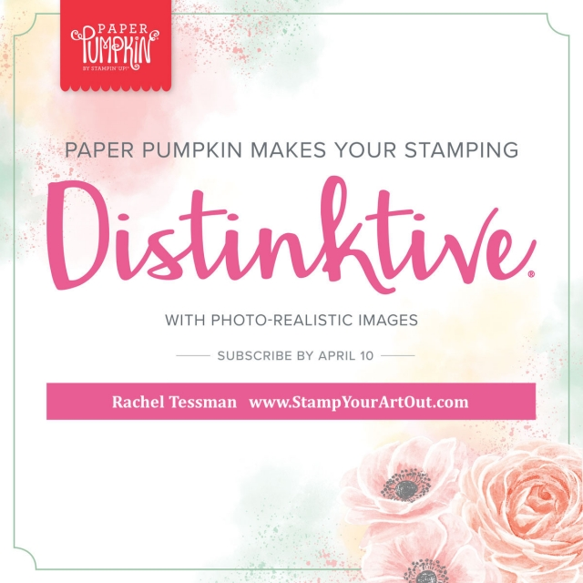 Sign up by April 10th to get this next exclusive Paper Pumpkin Kit! The April 2019 kit includes Distinkive (photo-realistic) stamp images and supplies to make 9 cards (3 of 3 designs) and a gift box. #onestopbox #stampyourartout #stampinup - Stampin' Up!® - Stamp Your Art Out! www.stampyourartout.com