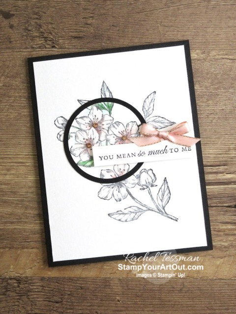 Maui Achievers Blog Hop January 2020: I created several versions of the same card featuring the new Forever Blossoms Stamp Set. Which one is your favorite? Click here to get the directions, measurements and supplies AND to see other great ideas shared by fellow Stampin' Up! demonstrators who also earned this fabulous incentive trip taking place in July 2020! - Stampin' Up!® - Stamp Your Art Out! www.stampyourartout.com