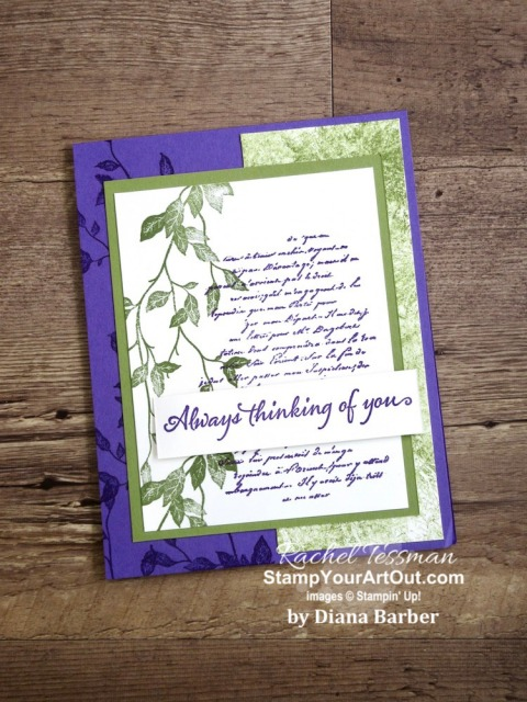I've been receiving more cards, and I want to share them with you! Some are swap cards I received and some are ones I received in the mail. Either way, I'm so excited to show off these great ideas. Click here to see all these seventeen cards that feature Stampin' Up! products. - Stampin' Up!® - Stamp Your Art Out! www.stampyourartout.com
